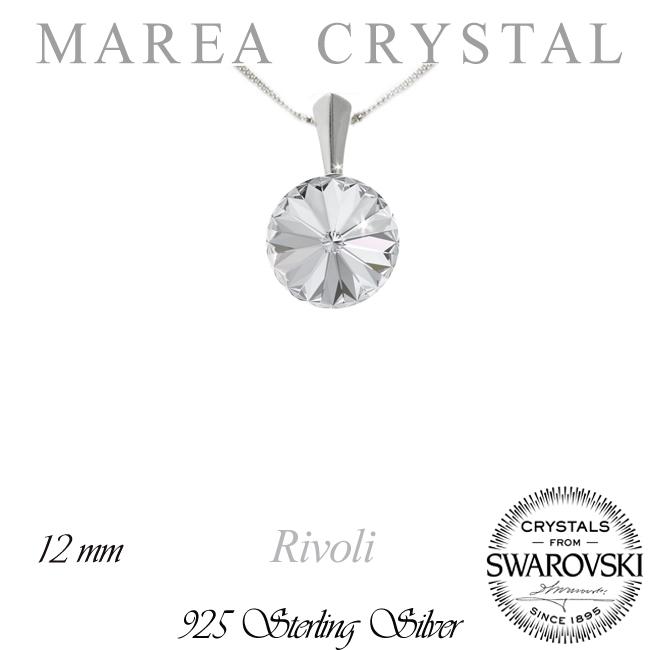 907f59e570b Náhrdelnik Rivoli Crystal