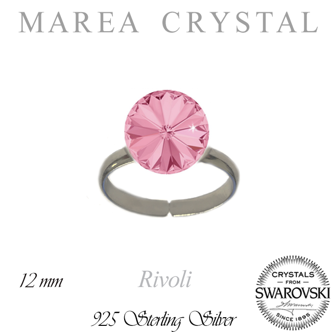 Prsten Rivoli Light Rose