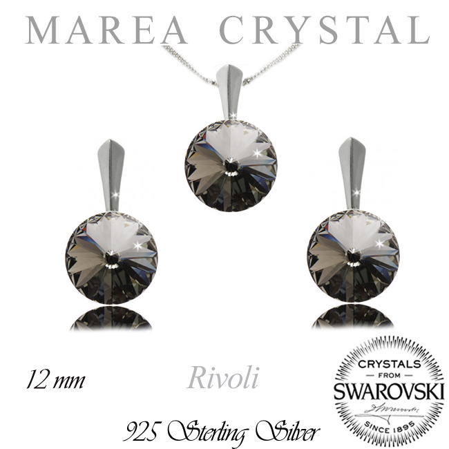 Souprava Rivoli Black Diamond